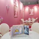 TFWE - Tax Free World Exhibition - Cannes - Palais des Festivals - Princesse Marina de Bourbon